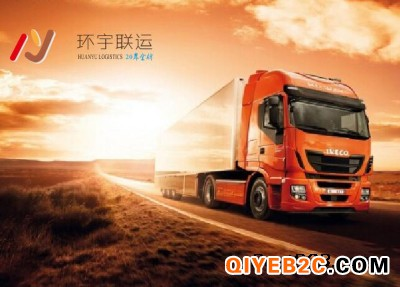 东莞塘厦货运公司专线至哈尔滨直达