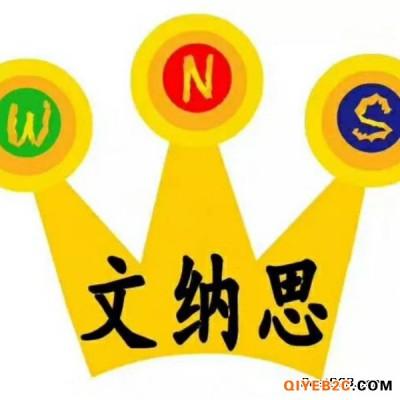 惠州龙门县厂房地坪漆材料 地坪材料供应商