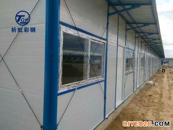 赤峰轻钢活动房生产搭建 红山区供应抗寒彩钢房