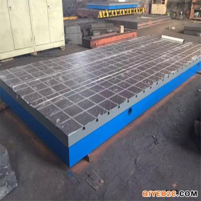 供应t型槽工作台 铸铁焊接平板 电机实验平台