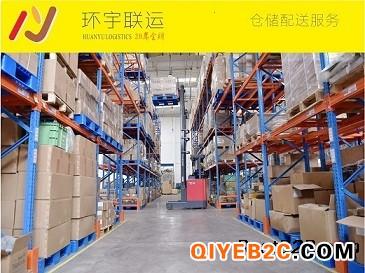 东莞塘厦货运公司专线至黑龙江黑河直达