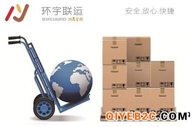 东莞塘厦货运公司专线至黑龙江鹤岗直达