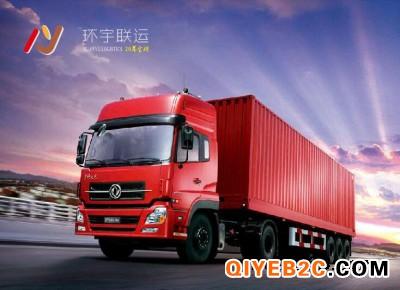 东莞塘厦货运公司专线至黑龙江大庆直达