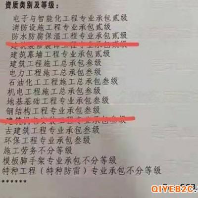 转让郑州建筑公司市政三机电三桥梁三现成安许稀缺需要