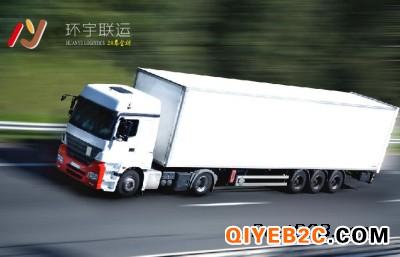 东莞塘厦货运公司专线至黑龙江绥芬河直达