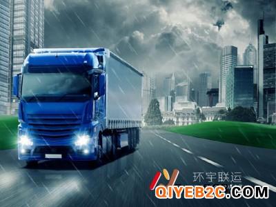 东莞塘厦货运公司专线至黑龙江齐齐哈尔直达