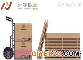 东莞塘厦货运公司专线至黑龙江鸡西直达