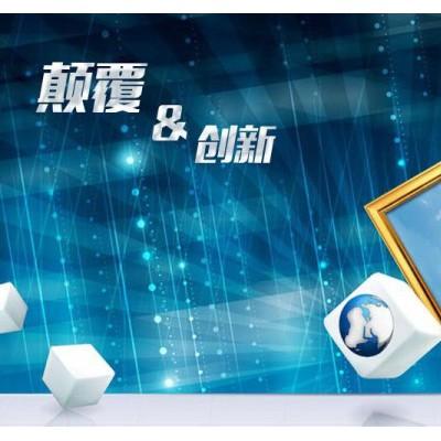 西安棋云创世棋牌游戏app软件定制开发