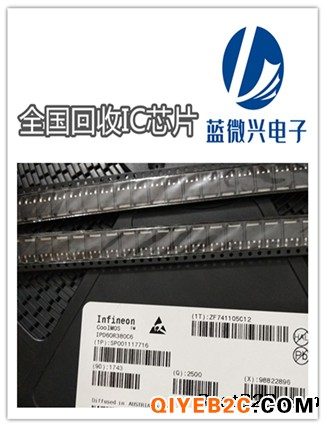 重庆单片机收购公司
