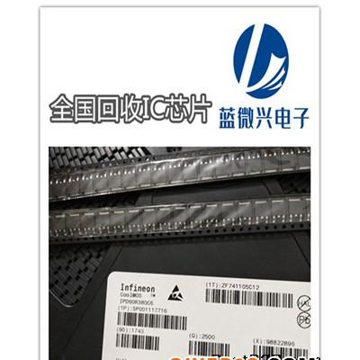 舟山电感库存回收公司