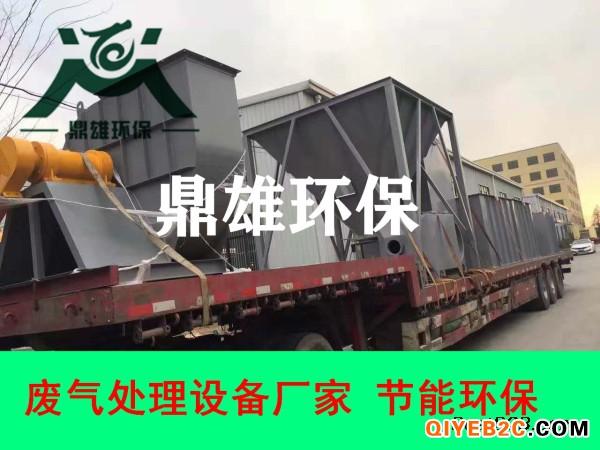 上海车间废气净化处理