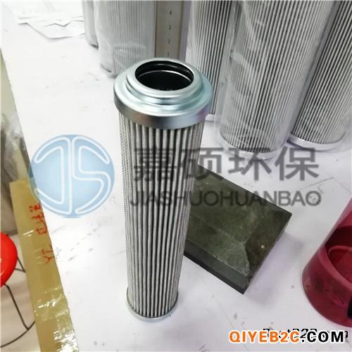嘉硕生产VER8301KP39H滤芯抗压力耐高温