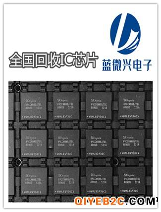 淮安IGBT模块收购公司