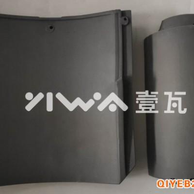 中国式唐风建筑屋面瓦 深灰色通体唐瓦 传统型板瓦筒