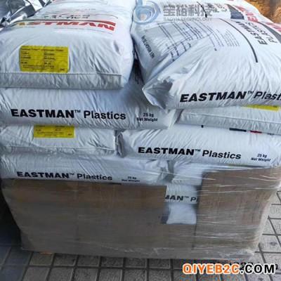 供应 美国伊士曼 PCTG AN001 化妆品包装