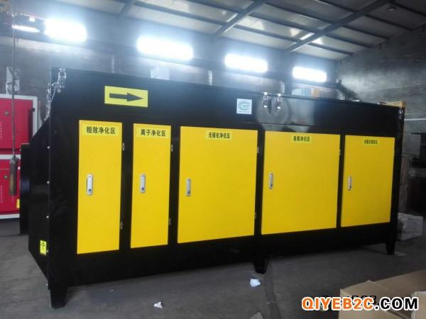 供应清大uv光氧废气处理设备