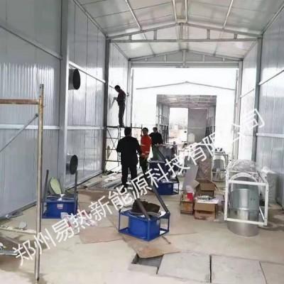 养猪场建造车辆洗消中心流程