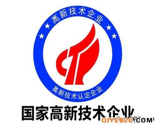 潍坊办理高新技术企业流程