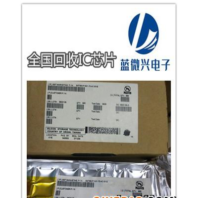 天津连接器库存回收公司