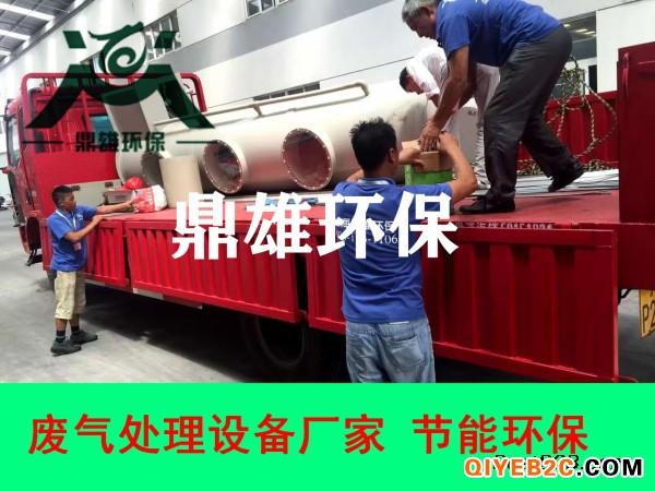 上海车间废气治理
