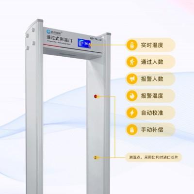 茂名阳江测温安检门安装深圳通过式红外体温检测门批发