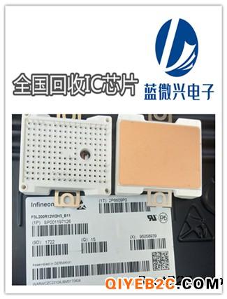 观澜IC芯片库存回收公司