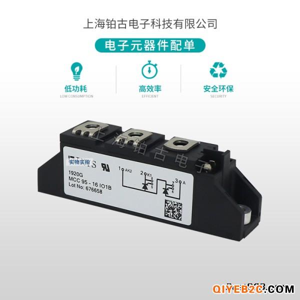 艾赛斯MCC 95 -16 IO1B全新功率可控硅