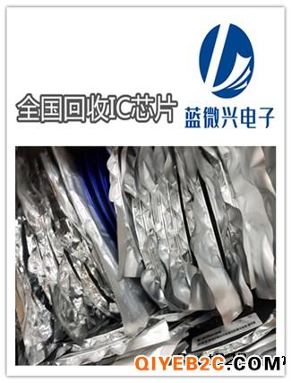 广州番禺钽电容库存回收公司