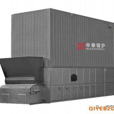 1800KW燃生物质导热油炉A级锅炉厂