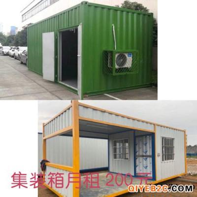 供西宁工地集装箱和青海瓦楞式集装箱厂