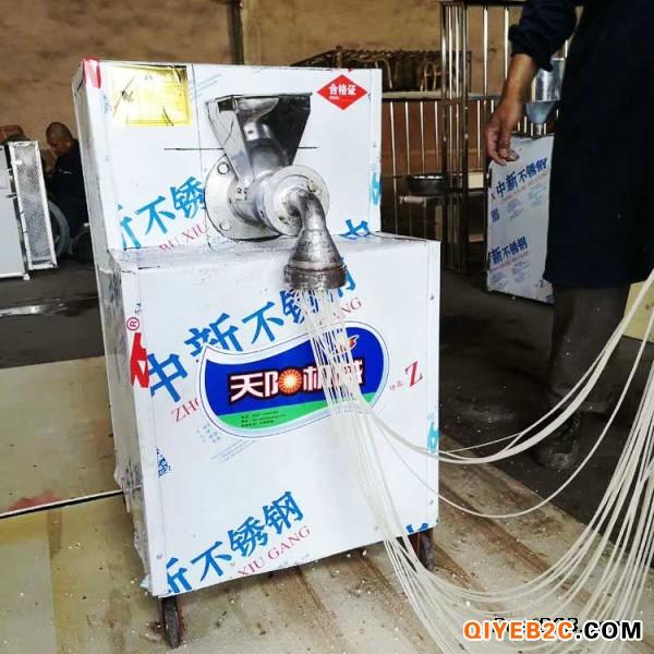 淮北烫面的生产机器