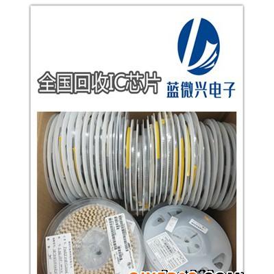 西丽钽电容库存回收公司