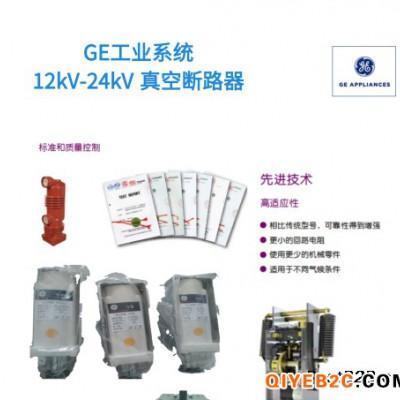 GE合闸脱扣器 220VAC DCC-0020