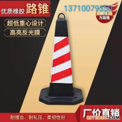 广州东莞深圳路锥厂专业路锥厂现货供应