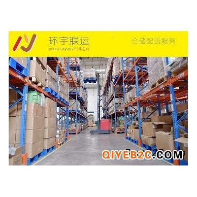 深圳物流公司直达到江苏吴江食品运输公司专线