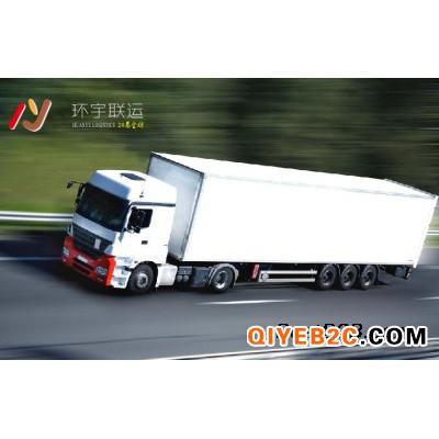 深圳物流公司直达到上海徐汇食品运输公司专线