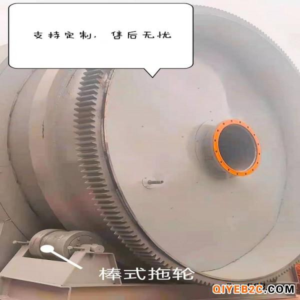 连续式轮胎炼油设备 废塑料橡胶胶粉炼油设备