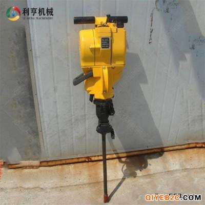 矿用手持式内燃凿岩机 小型汽油岩石钻孔机