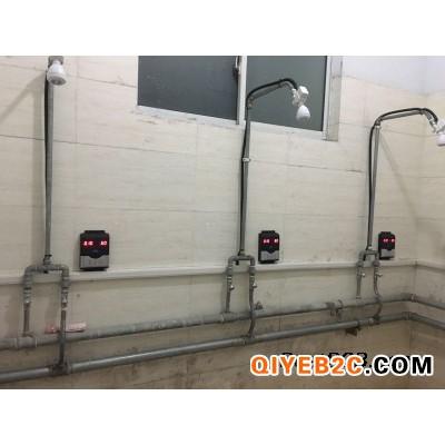单位公共澡堂IC卡预付费插卡计时限次水控系统