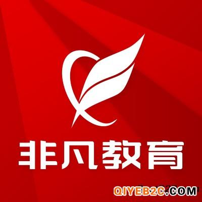 上海视频剪辑短期培训班