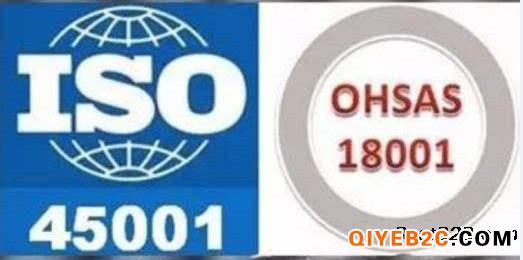 ISO14000认证常州认证iso45000认证