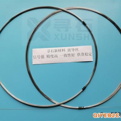 直径0.5mm液位计物位计传感器用磁致伸缩波导丝
