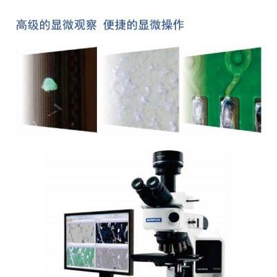 奥林巴斯日本研究级金相显微镜BX53M
