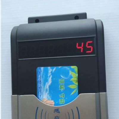 澡堂刷卡机 IC卡洗浴插卡系统 淋浴限时控水器