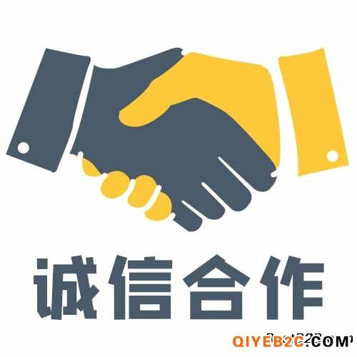 P+F倍加福北京神州星航科技RB88手机版李新梦