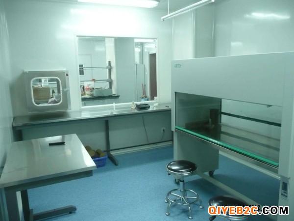 细胞房控制支原体感染 专业设备
