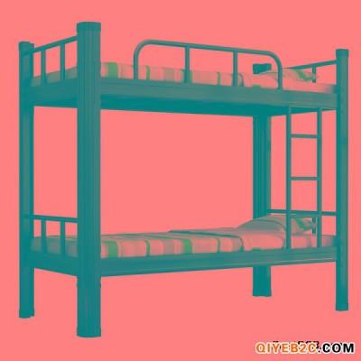 西安简约铁艺床上下铺0.9米双层学生宿舍床1.5米