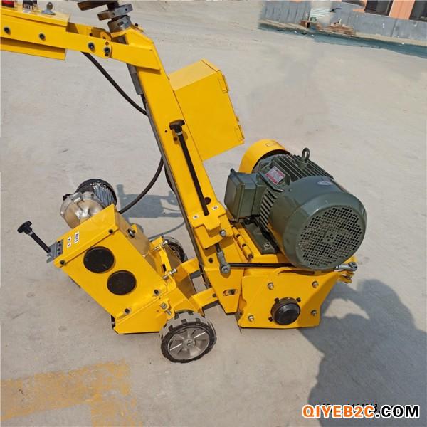 混凝土地面铣刨机 沥青路面拉毛机 地面翻新凿毛机