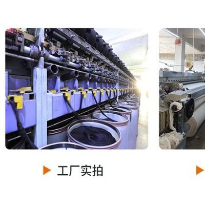 毛纺面料生产定制黑白粗纺格子毛呢面料