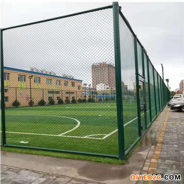 河北室外浸塑篮球场围网 框架型体育场围网生产销